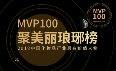 MVP100||加强对年轻消费者的洞察,听听澳希亚曲鹤、李显明如何解读