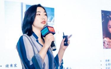 #创业大赛 这个轻奢药妆品牌创始人口气不小,放话说要超越佰草集?
