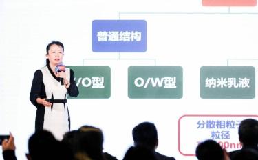 #科技创新论坛 张婉萍:乳霜化妆品基质载体微观结构