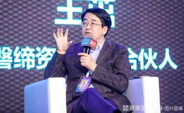 专访||王茁:期待中国企业家群星式的崛起