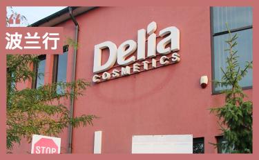护肤、彩妆、洗护三管齐下,这个小众品牌有什么特别之处 ?波兰行④