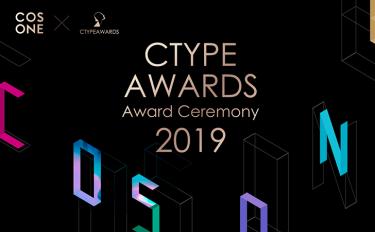 获奖作品 | 第五届CTYPEAWARDS亚太化妆品创意大奖