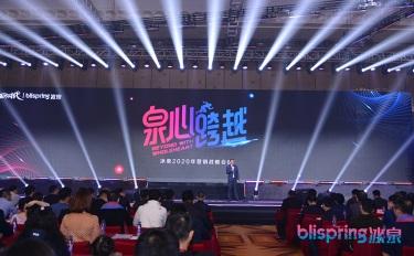 明年进入中国口腔品牌前十,冰泉的底气来自哪里?