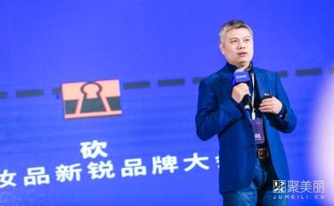 """徐志斌:未来十年谁主导流量?我们看到了一个词叫""""亲密关系"""""""