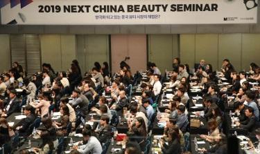 """为了应对中国市场危机,韩妆抓住了""""数据分析""""这根稻草"""