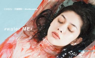 ORBIS奥蜜思品牌联合天猫国际 以#water ME#之名焕发水润活力
