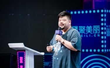 申晨:我们如何做好新营销 #社交营销大会