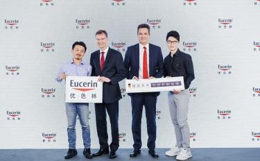 德国科研护肤品牌优色林的中国进击之路