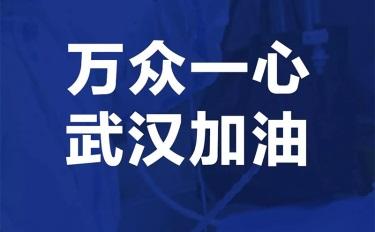 快讯|珀莱雅设立1500万慈善公益资金支持疫情防护,首批捐赠已紧急启动!