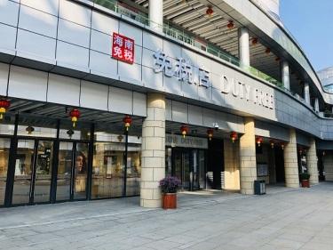 以海南为中心的中国免税市场,除了爱茉莉还将有哪些入局者?