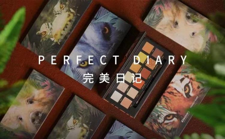 完美日记再下一城,母公司逸仙电商收购法国高端美妆品牌Galénic