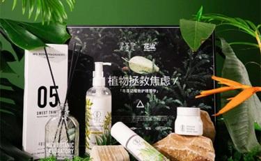 美日热点丨菲洛嘉、理肤泉等品牌的代运营商IPO/丽人丽妆上市后又一位董监高辞职(11.10)