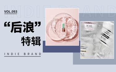 6大概念新锐:他们都在这么讲香氛洗护、CBD护肤的故事 #新品特辑100