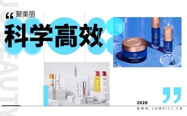以科学高效著称的德系皮肤科医生品牌,除了优色林还有谁?