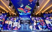 """与艺术共生,""""中国之美""""成国货品牌竞争力"""