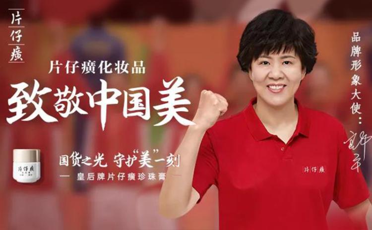 致敬中国美,每一个平凡的你构筑了刻骨铭心的2020