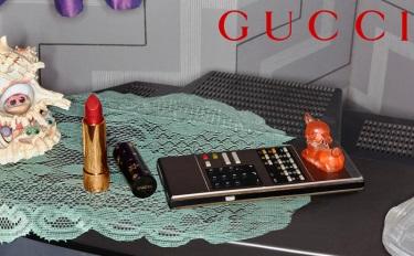 阿瑪尼、Gucci、紀梵希紛紛出新/奶茶、清酒、威士忌跨界美妝 ?#全球新品速遞063