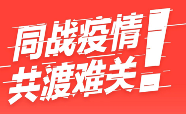 有赞X聚美丽:免费公开课上线,陪实体店共渡疫情难关!
