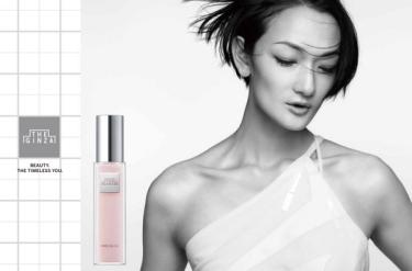 资生堂高端护肤品牌THE GINZA宣布签约全球代言人
