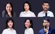 营销前置时代的中日韩美妆个护产品创新趋势与灵感