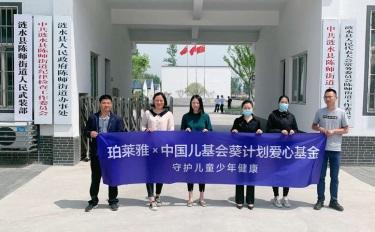 携手代言人蔡徐坤,珀莱雅推进儿童少年公益项目