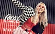 全球新品082:可口可乐首次全球发布美妆联名/高端护肤迎合夏季官宣
