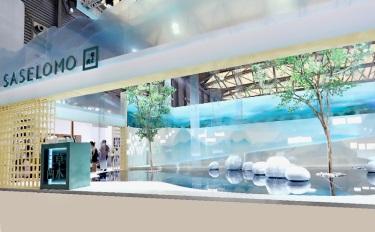 革新升级3.0,三草两木沉浸式体验展馆吸睛