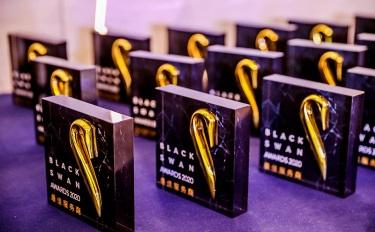 新锐品牌大会 | 创始人社交晚宴暨黑天鹅颁奖典礼