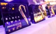 中國化妝品黑天鵝獎申報延期公告