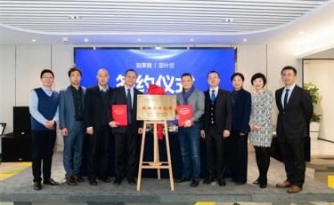 产品科技再升级,珀莱雅牵手特种材料供应商亚什兰
