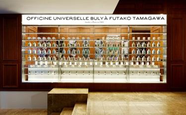 全球资讯191:LVMH Q3亚洲区36%增长/雅诗兰黛将解散一个香水部门