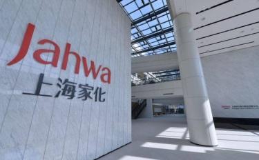 上海家化今年Q3财报发布,前三季扣非净利增速超七成