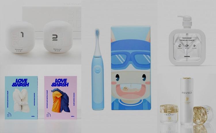 A' Design Award | 55张图片一览2020年度最IN包装
