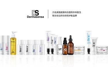 25位跨专业领域医生,如何共同创立一个功效性护肤品牌?