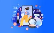 销售平均增长97%,腾讯广告开发美妆品牌流量破局新姿势