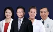 首届中国皮肤科学百人论坛,超过15位顶尖专家与头部KOL将出席