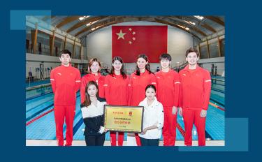 科技护肤塑造国产品牌力量,韩束官宣与中国国家游泳队合作