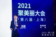 郭振宇:中国品牌崛起的专业路径和未来生态