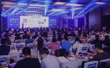 首届中国皮肤科学百人论坛精彩回顾