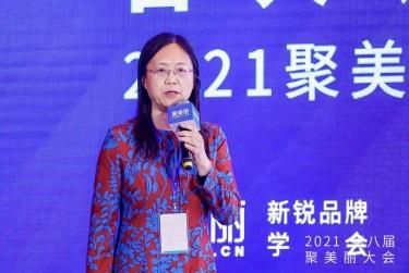 刘宇红:应用拉曼技术对人体皮肤刺激的机理及防护的研究
