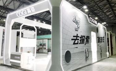 核心四大展区亮相上海CBE,高姿专注科技护肤领域