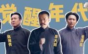 聚美丽许文君:中国中高端品牌的觉醒年代