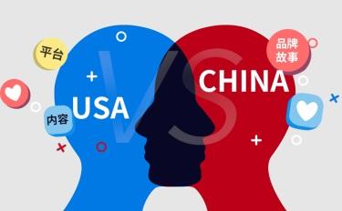 美国品牌私域vs中国品牌私域,哪种模式更有未来?(上)