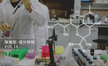 原料备案编号001的N-乙酰神经氨酸是什么来头?丨成分特辑14