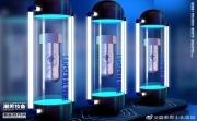 快讯 | 新锐男士品牌蓝系获上千万元Pre-A轮融资