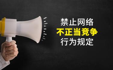 市场监督管理总局发声:虚假宣传将迎高额罚单