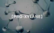 欧莱雅独占20年的专利成分,玻色因如何出圈?丨成分特辑18