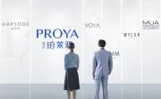 珀莱雅2021上半年财报公开,销售增长近40%