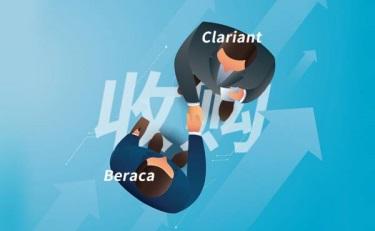 科莱恩Clariant实现100%控股天然成分制造商Beraca