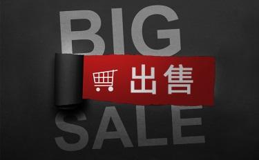 45亿!资生堂旗下三个高端彩妆品牌被安宏资本收购